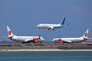 Government temporarily bans all flights until June 1